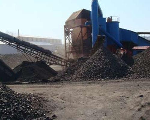 贵阳矿业权评估机构