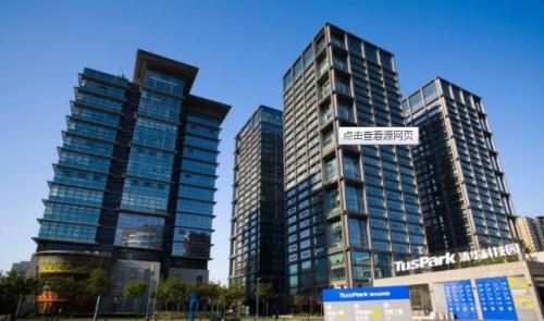 贵阳评估公司房地产估价