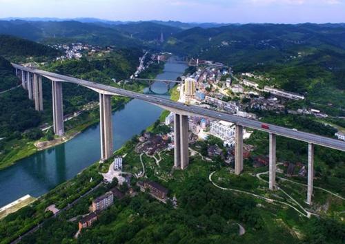 贵州矿业权评估公司