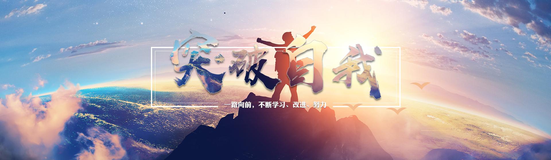贵州矿业权资产评估公司